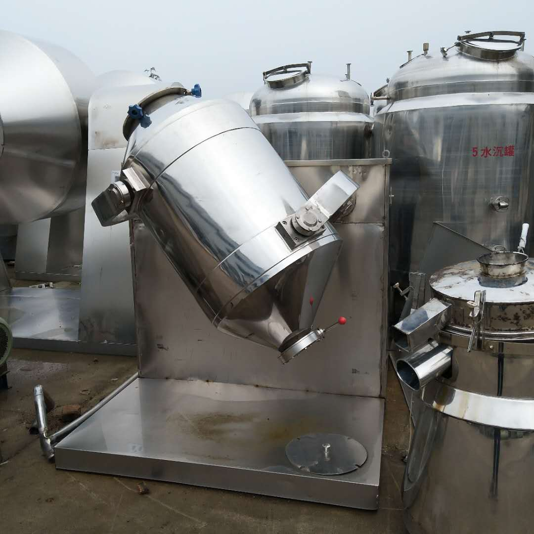 二手沸腾干燥机技术特点及使用注意事项
