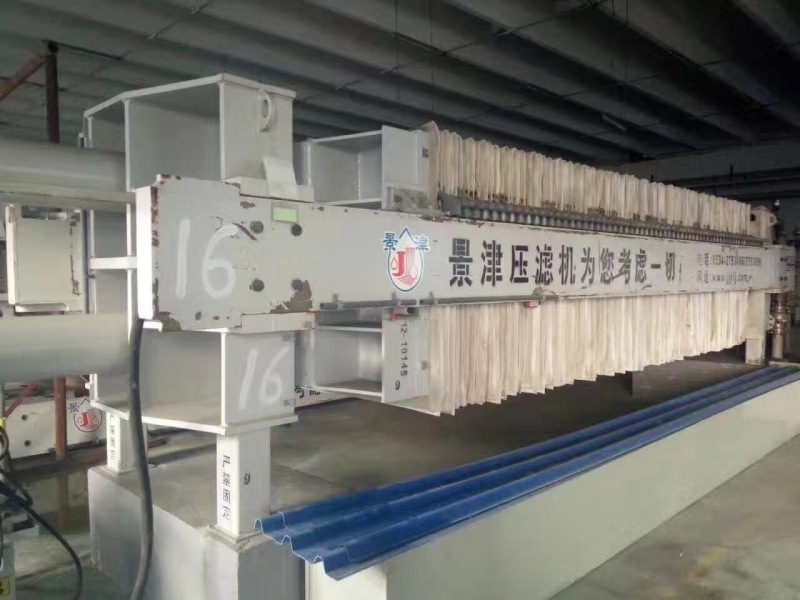 二手板框压滤机的安全技术操作规程