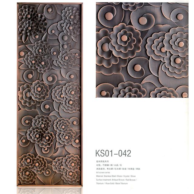 艺术屏风SK01-042