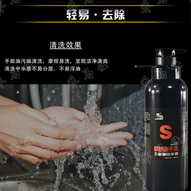 蒂固磨砂洗手液2000ml