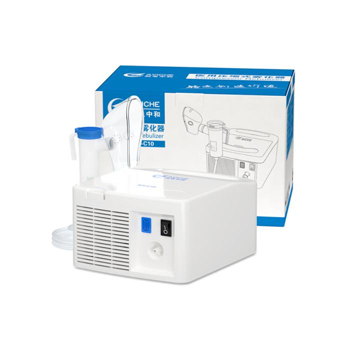医用压缩式雾化器—通用型