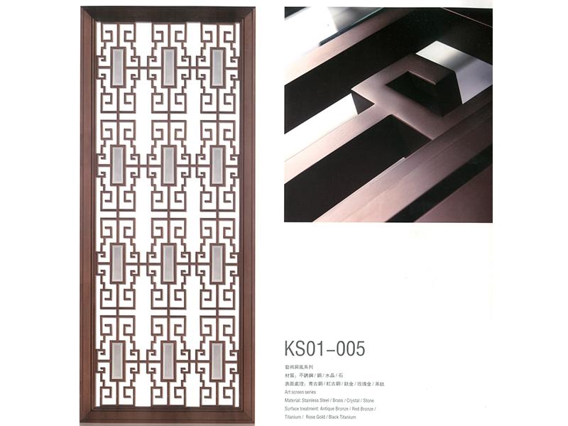 艺术花纹背景墙装修-供应肇庆优惠的铝镂空屏风隔断