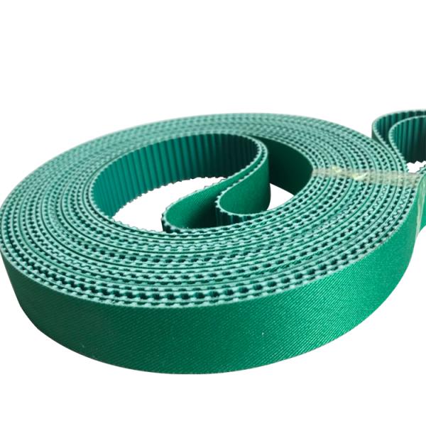 PVC输送皮带