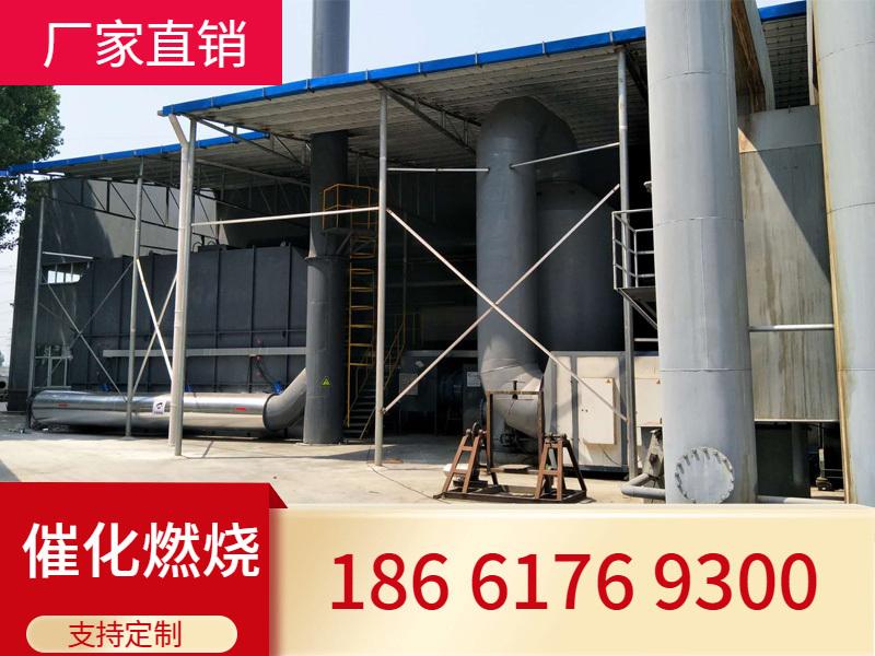 大型工业喷塑烤箱