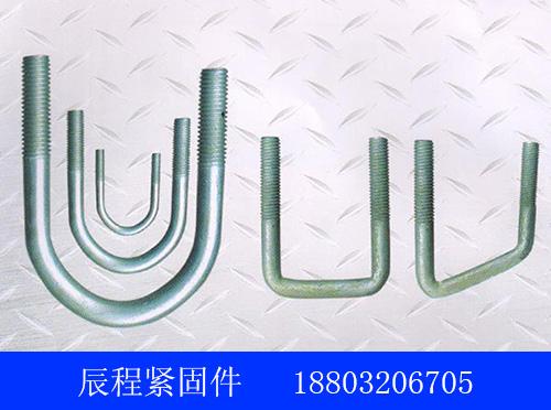 哪里可以买到优良U型螺栓-供应U型螺栓