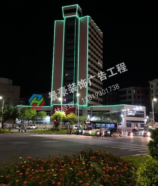 肇庆夜景亮化工程