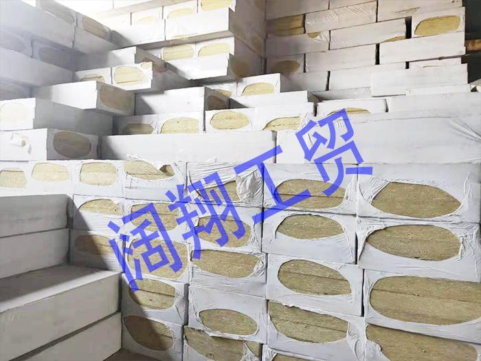 中卫岩棉板
