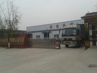 禹州市新业水利机械制造有限公司