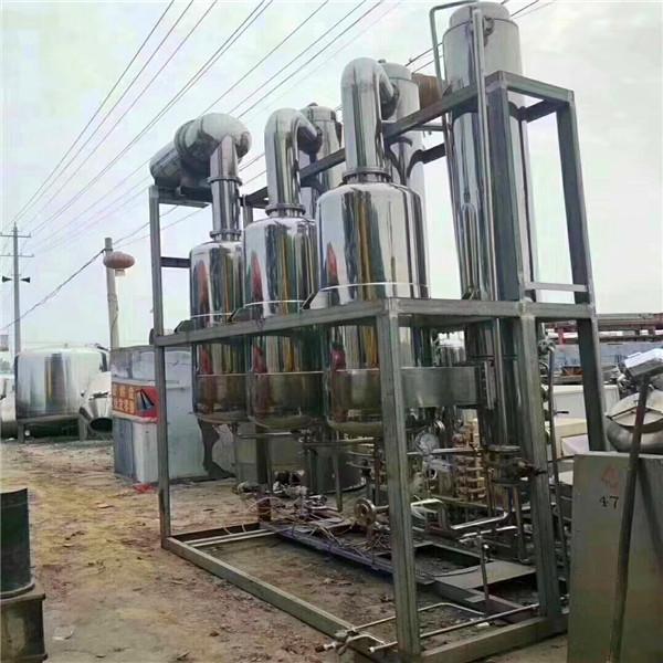 二手搪瓷蒸发器的计算方法和蒸发方法