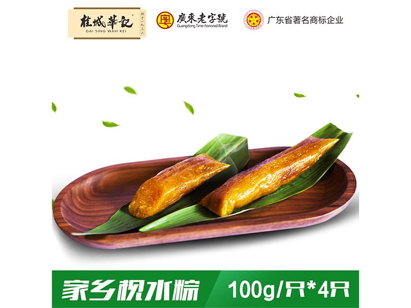 肇庆哪里有供应划算的长形纯枧水粽,肉粽子批发