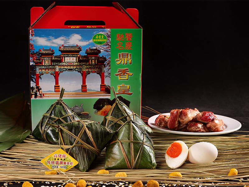 广东栗蛋裹蒸粽