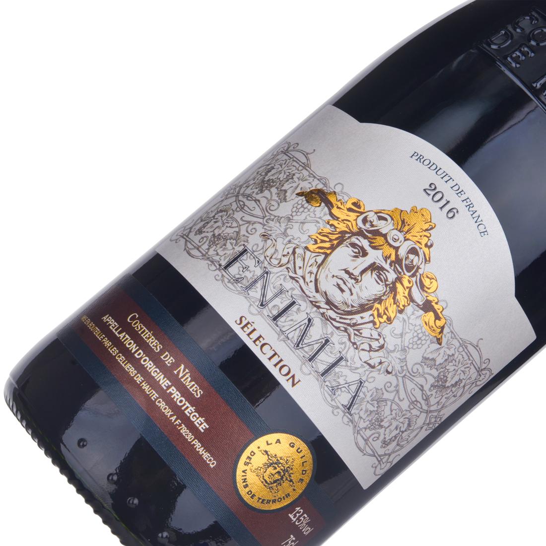法国依米尼亚精选干红葡萄酒2016
