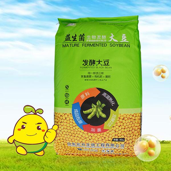 微生物發酵大豆_劃算的大豆發酵肥料推薦