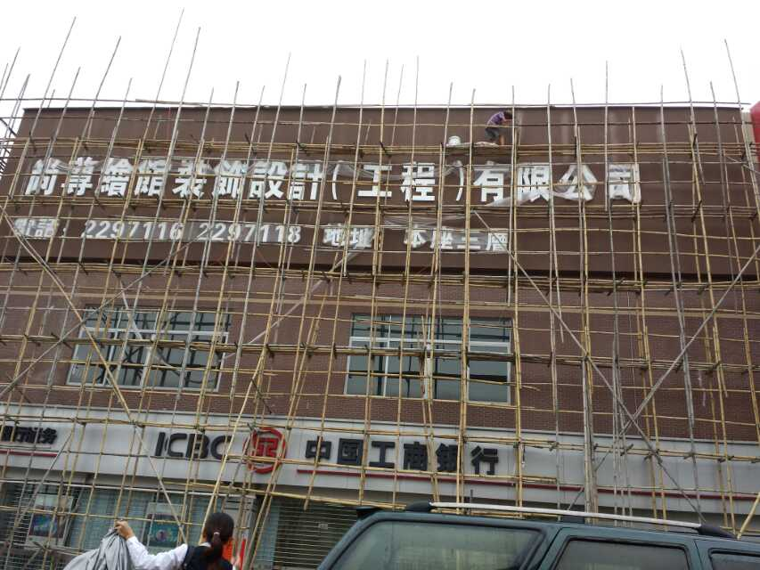 专业的室外装修工程哪里有-肇庆钢结构工程