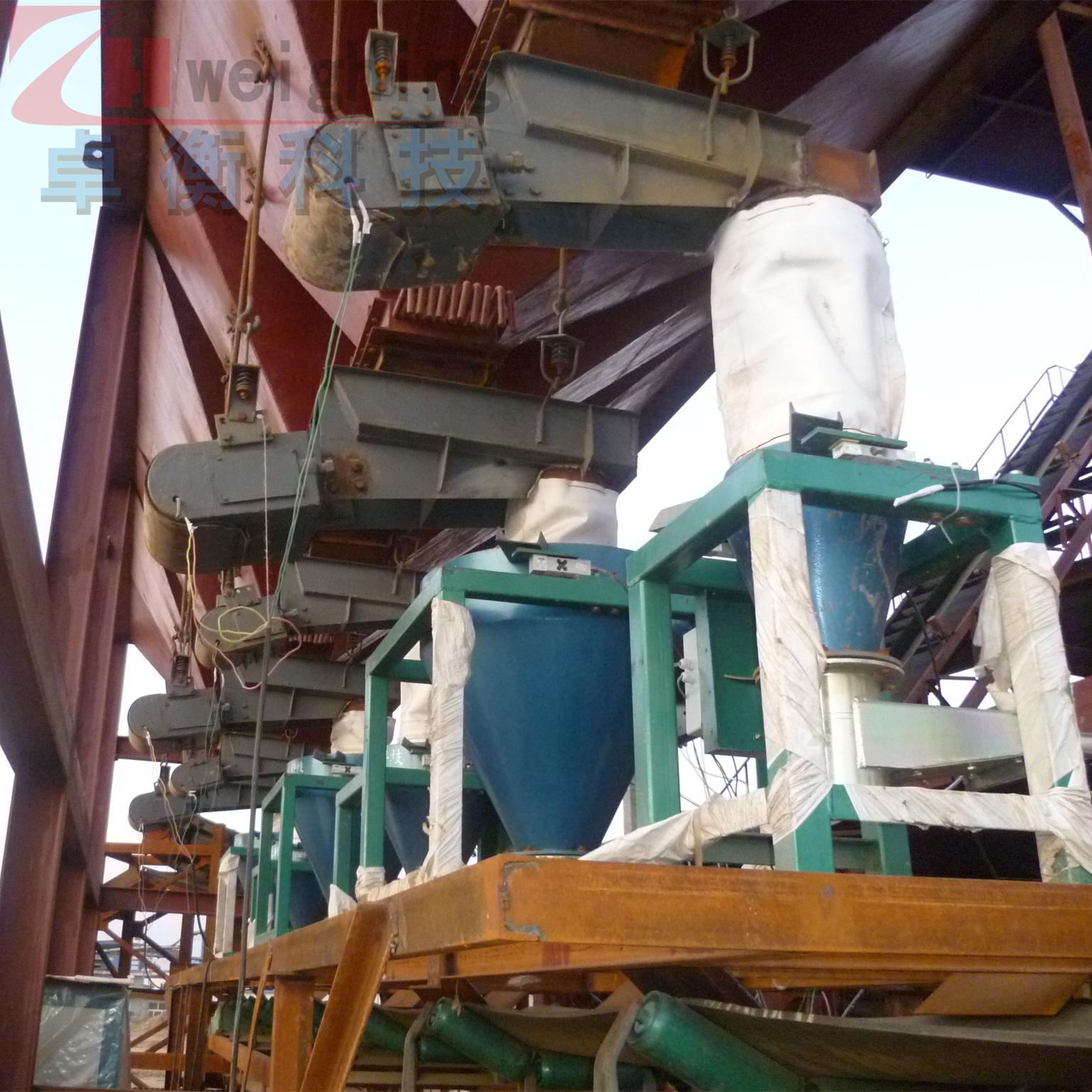 内蒙古有色冶炼企业料斗秤配料系统