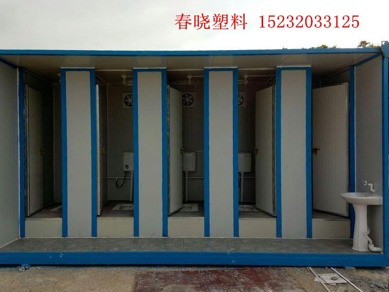 定制移動廁所-知名廠家為您推薦高性價移動樣板廁所