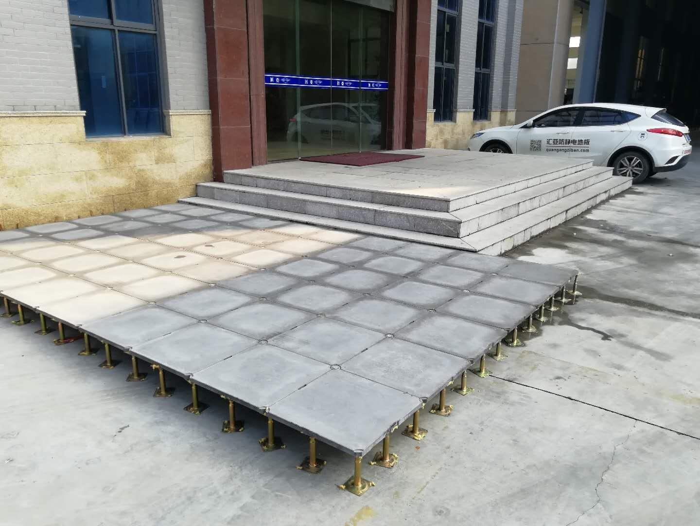 震旦水泥板
