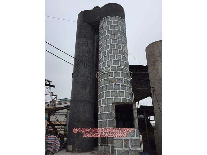 优良的一体化脱硫除尘设备在哪可以买到 砖厂窑炉脱硫塔