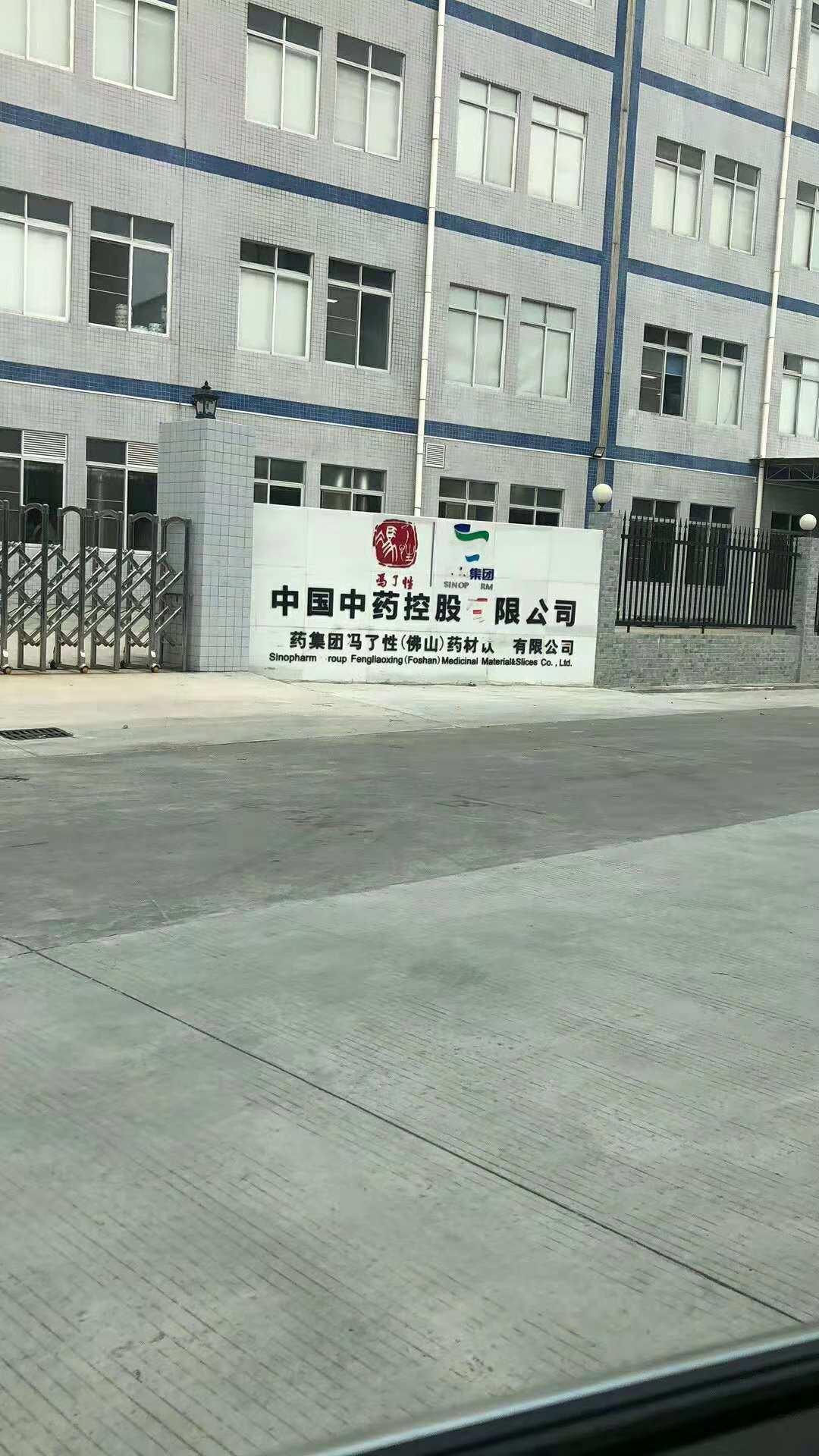 广州疫苗冷库哪家好-广东专业的药品冷库供应