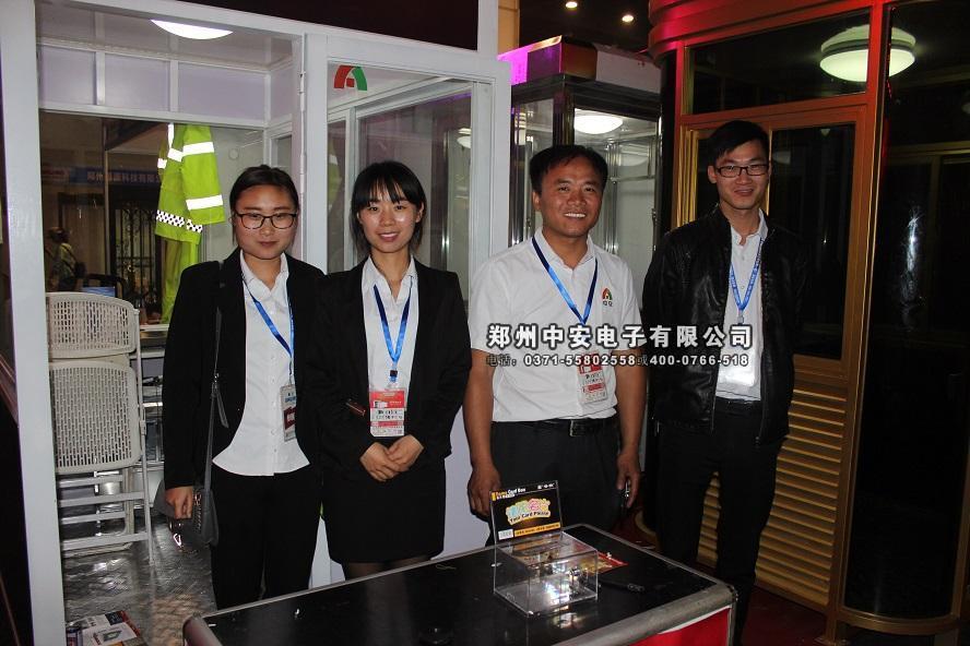 2017年郑州安防展