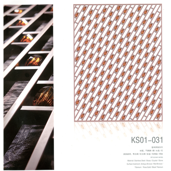艺术屏风SK01-031