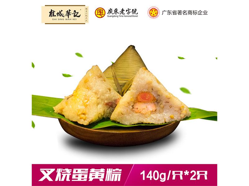 华记粽子厂家:包粽子、煮粽子,做法详解,牢记这3步