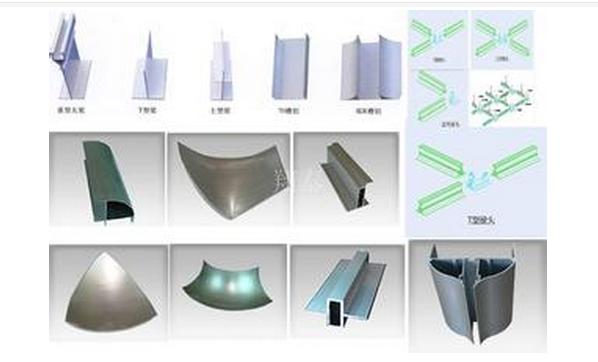 广西专业的净化铝材 南宁净化铝材配件