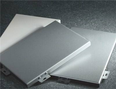 宏基幕墙制造_烤漆铝板单版量大从优|驻马店烤漆铝单板厂家