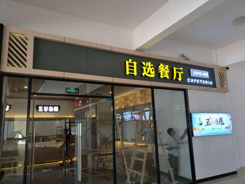 肇庆LED显示屏厂家