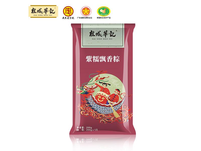 桂城华记裹蒸粽-知名的紫糯飘香粽厂商-大粽子什么意思