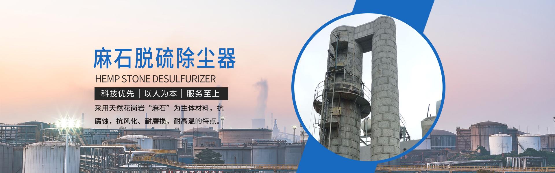 广西脱硫净化塔生产厂家