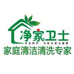 山东荣茂新能源有限公司