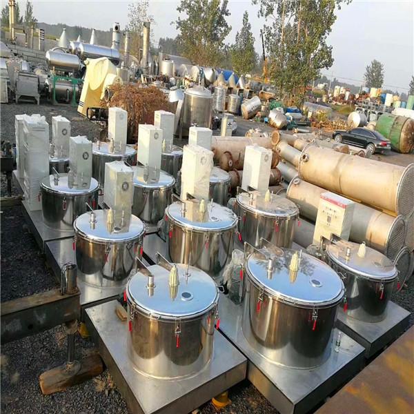 二手120方发酵罐厂:污水处理指南
