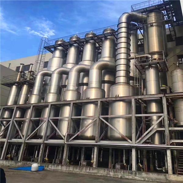 二手不锈钢冷凝器之水冷式冷凝器的分类