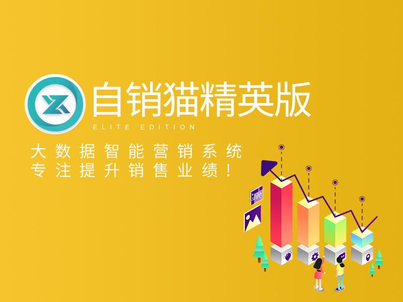 信譽好的自銷貓服務商_汕頭夢煥營銷策劃 可信的AI機器人
