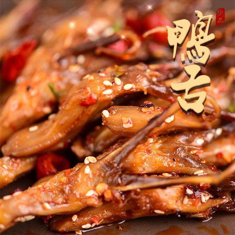 划算的麻辣鸭舌,厦门吃货王供应 漳州麻辣鸭舌头多少钱
