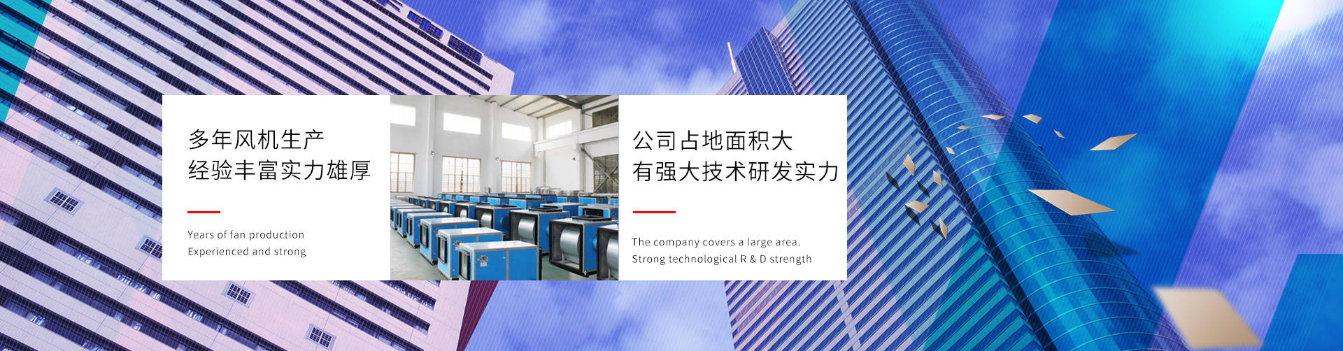 高温消防排烟风柜生产供应商家:消防验收重点