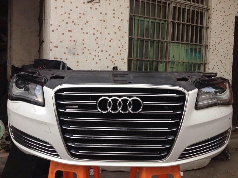 广州经德汽配-口碑好的奥迪A8L/D4前嘴供货商 价位合理的奥迪A8L配件