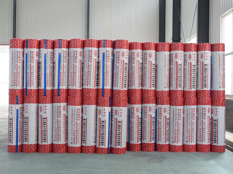 高分子防水卷材生产厂家