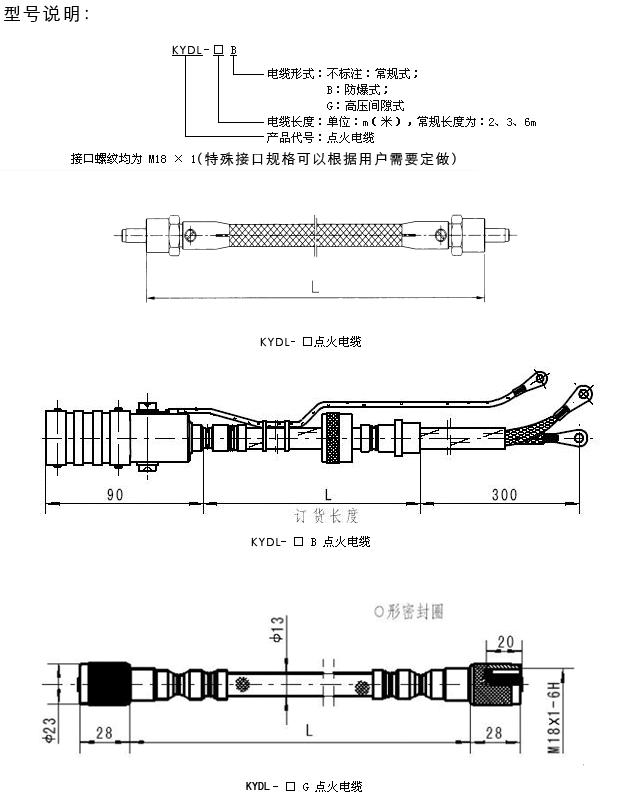 60-23欠速开关图片|江苏高能点火器专业供应