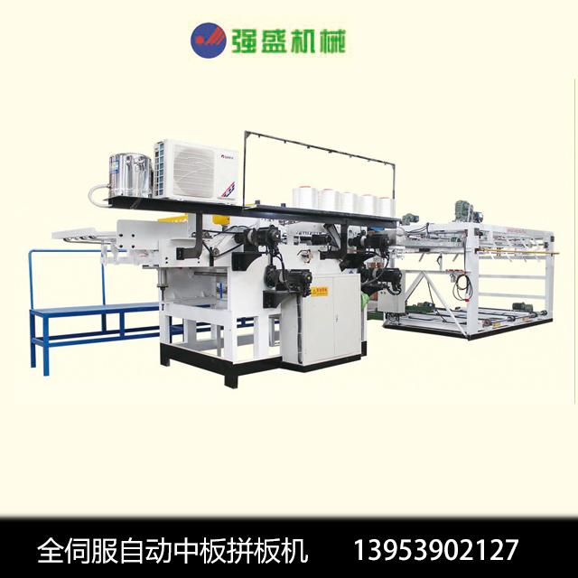 強盛機械物超所值的拼板機出售-萊蕪中板拼板機價格