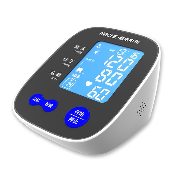 电子血压计ES10(进口机芯)