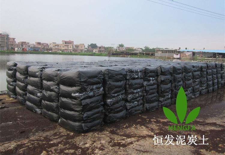 肇慶價格實惠的園林綠化土哪里有供應_泥炭土加工廠