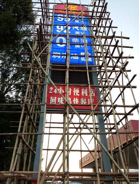 肇庆广告牌制作公司