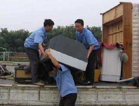 南京搬家公司信息 南京喜庆搬家_专业公司搬迁公司