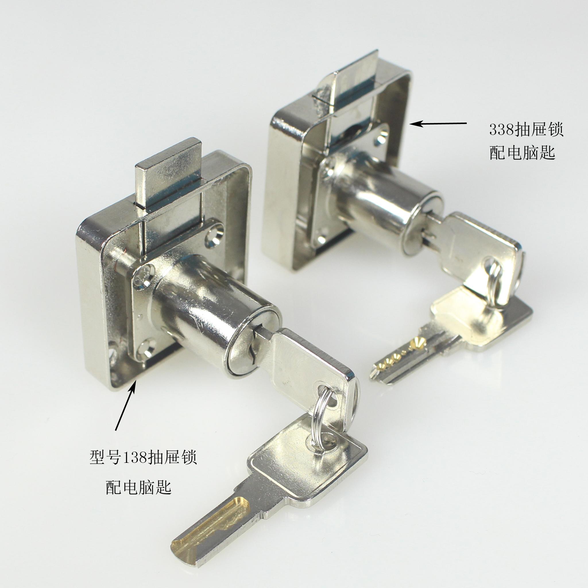 工具车抽屉锁