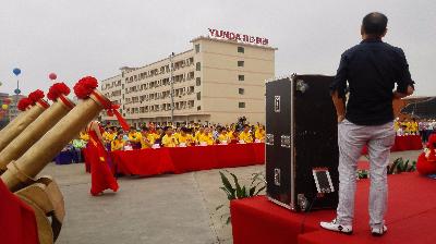 肇慶專業的慶典活動策劃服務報價-肇慶LED顯示屏廠家