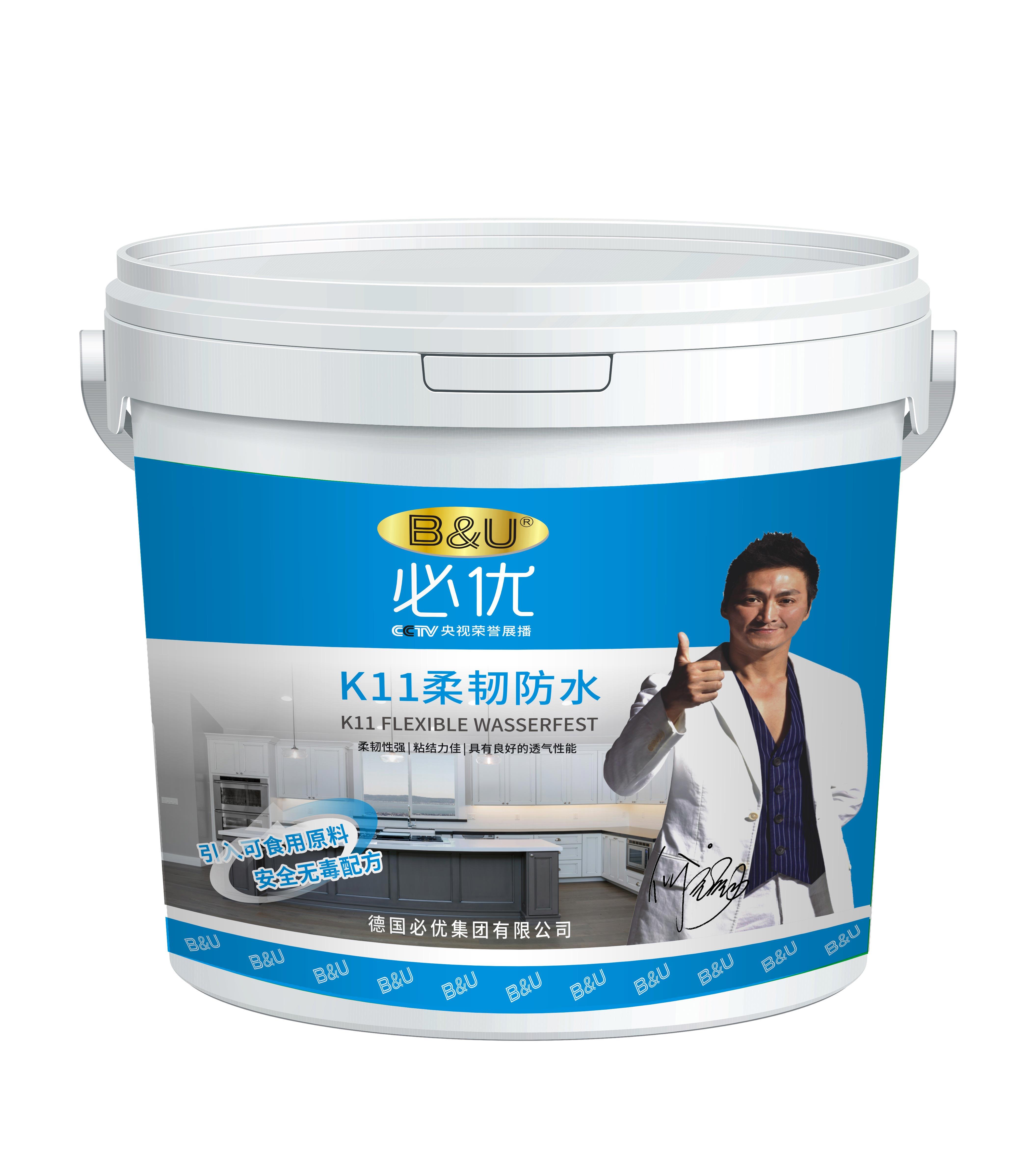 必优厨卫防水涂料优选福建必优建材|福建质量好的厨卫防水涂料厂家