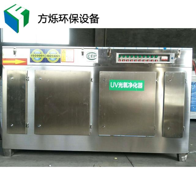 山东UV光氧净化器供应-日照环保设备用途