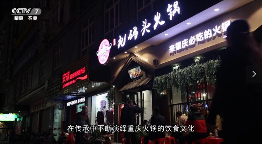 2017年通过中央电视台严格的三关审核被评为《中国品牌》